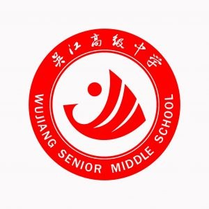 Wujiang Senior Middle School